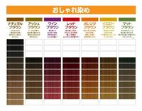 ミルクティーベージュに1番近い色はどれだと思いますか? 髪を染めたいです