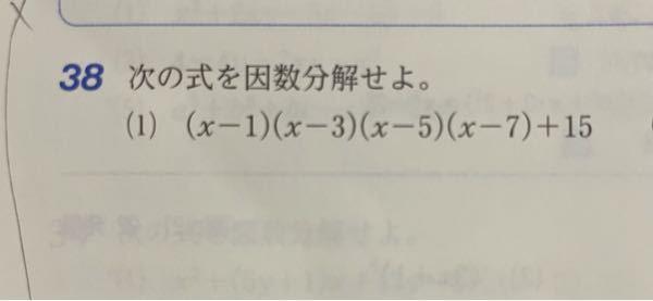 数1です。 この問題が回答を読んでもわかりません。 解説お願いします