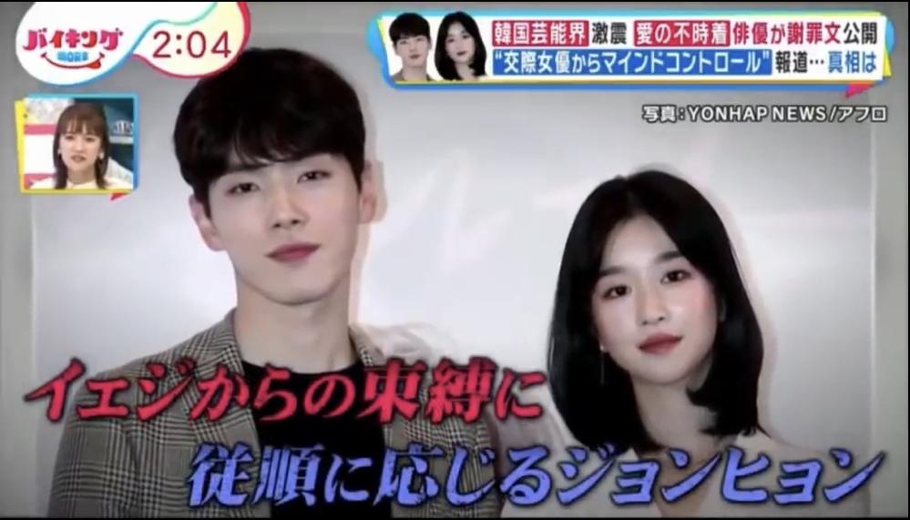 韓国の女優のソ・イェジさんと 韓国の俳優のキム・ ジョンヒョンさんは どのくらい売れている方なのですか? 日本で言ったら誰くらい有名な芸能人ですか?