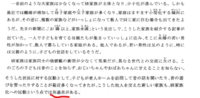 おはようございます。どなたか教えてくださいませんか。 質問 以上の文章の最後の一行目には 共通点とあります。何と何が共通点がありますか。 また、ここの共通点って何を指しますか。  以上日本語学習者ですよろしくお願いします。