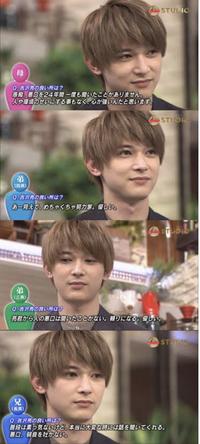 吉沢亮さんは一生独身のような気がします。 みんなはどう思うか?