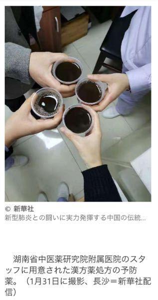 武漢コロナ対策で、なぜ換気や手洗いしかしないのですか? 予防茶を飲めば良いのでは?