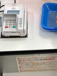 VISAのタッチ決済について 画像からApple PayのVISAのタッチ決済は可能ですか?
