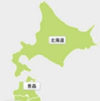 北海道と青森県でのりんごの栽培ですが、気温の違いがりんごの成長にも関係がしてくるのでしょうか。 ・ つまり、りんごの成長には寒すぎない青森県の方が、北海道よりもよいということなのでしょうか。 いかがでしょうか。