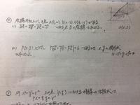 ベクトル方程式の問題です。 成分で表して解こうという授業でした  ご教授お願いします