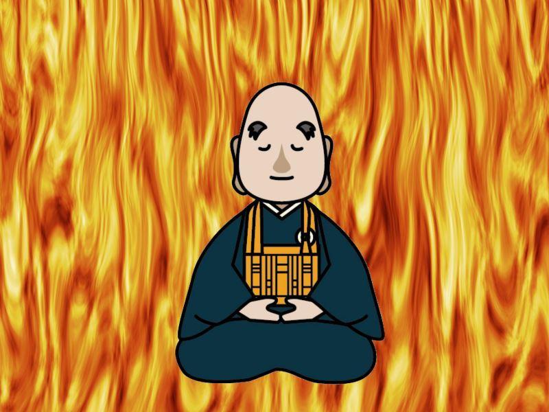 「心頭 滅却すれば火もまた涼し」 これを実感したことはございますか??