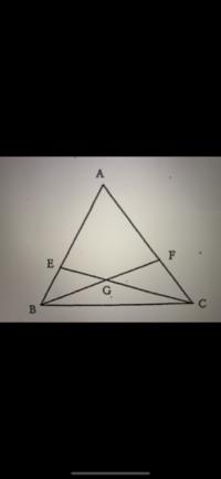 三角形の面積比の問題です。かれこれどう頑張っても解き方がわかりません。 三日間、頭の中でこの問題に支配されています。誰か、、、助けてくだs  • ABC の辺 AB 、辺 AC 上にそれぞれ点 E 、点 F をとり、 AE:EB=2:1 AF:FC=4:3 とする。線分 EC と線分 FB の交点を G とするとき、△ BGC と△ FGC の面積の比は、どうなるか。  答えは、△ ...