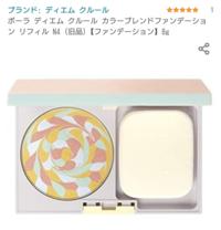 化粧品を探してます! こんなイメージのデパコスファンデーションで、1万円越えだった記憶があります。(Twitterで見ました) もう少しキリン柄のような綺麗な感じだったのですが、どなたかわかる方いらっしゃいますか?