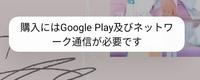 xiaomi redmi note 9tを使ってるのですがこのような表示が頻繁に出てきます。 これはなんですか? そしてこれを消す方法はありますか? (ちなみにスマホは今年に買ったもので昨日から出てくるようになりました。)