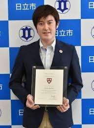 茨城県立日立一高を今春卒業した松野知紀さん(18)が米国の名門ハーバード大(マサチューセッツ州)
