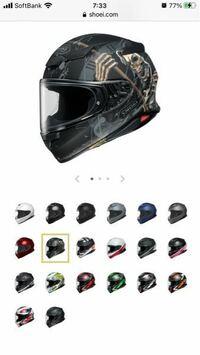 フルフェイス ヘルメット バイク 汗っかきでヘルメットを被ると、強烈なアンモニア臭がします。 内装を重曹で洗うとアンモニア臭は取れますが、 毎回重曹洗いは出来ません。  ヘルメットを脱いだら扇風機で乾燥させていますが臭いを消す事が出来ません。  皆さんはどの様なメンテナンスをされているのでしょうか?  ご教授お願いいたします。