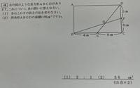 この問題の(2)の詳しい解説を、中学受験をする小学6年生に分かるようによろしくお願い致します。解答は右下の数字です