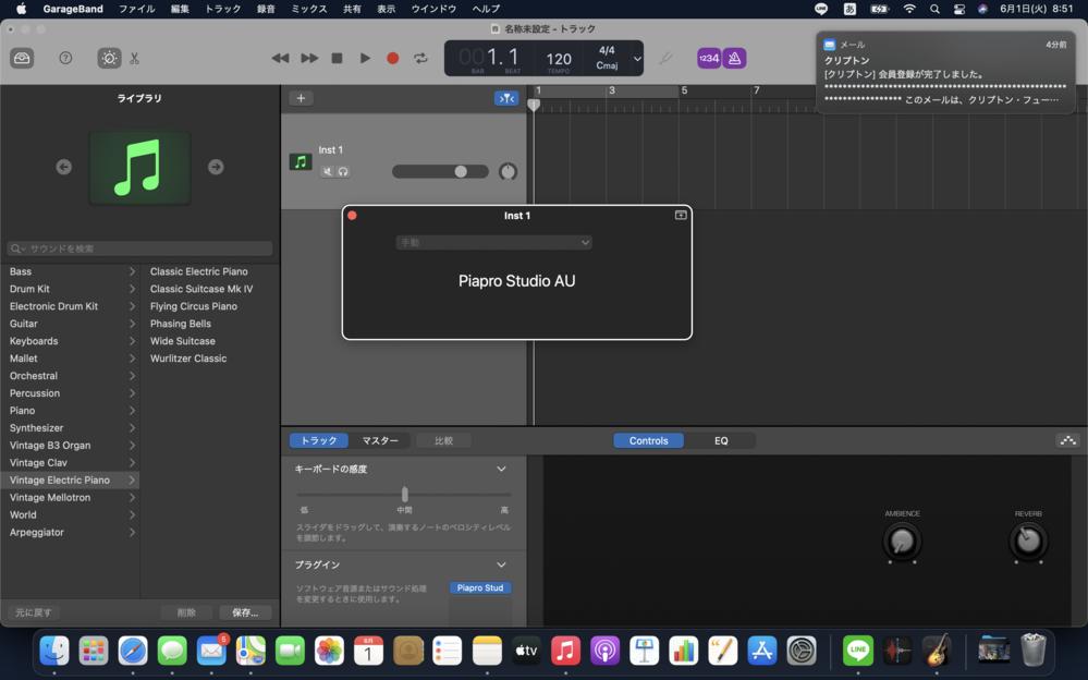 Mac版garegebandでpiapro studio を起動させたいのですがインストールはできてると思います。プラグインのところに表示もされます。 ですが読み込もうとするとこうなります。解決...