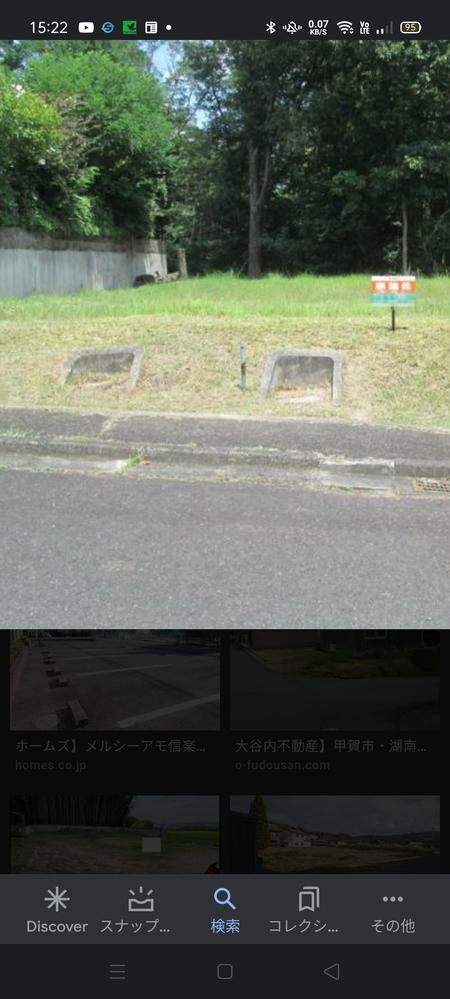 土地を探しているのですが、 この四角いコンクリート2つは何ですか?
