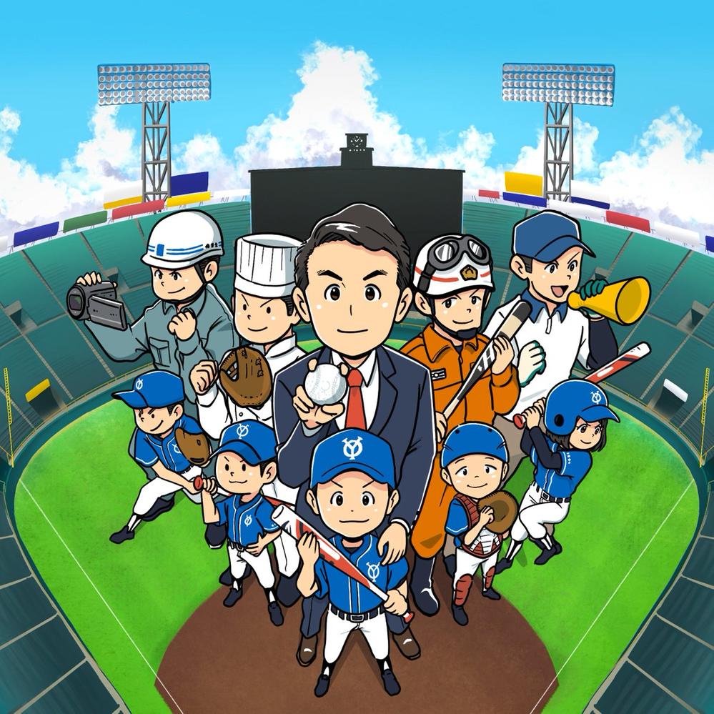 自分が野球経験者だったり元高校球児だった人はやっぱり自分の子供にもソフトボールや野球をさせたいと思うものですか? 私が小学生の時のチームメイトの子のお父さんには沢山野球経験者の人がいました⚾