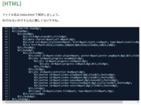 プログラミングのコード解説をしているWEBサイトなどで、行数が表示されたエディターのような形でコードを表示していることがあるのですが、 これはどのようにしているんでしょうか?