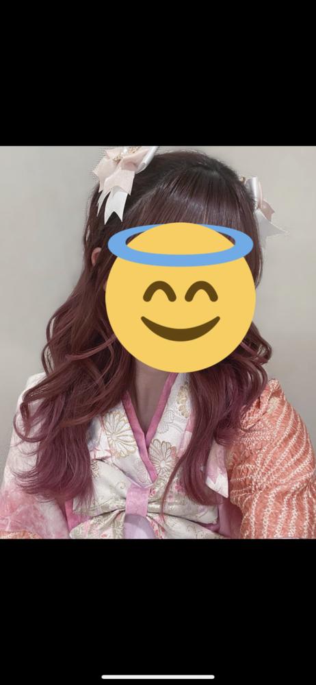 この髪は何色ですか?