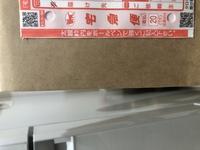 ヤマトのこの伝票の着払いは、セブンから発送出来ますか?  大きさは小さめの紙袋ぐらい、重さは1キロ以内です。