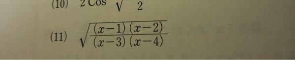 教えてください これの微分ってどうやってやりますか?? 合成関数の微分なのは分かるのですが、できません