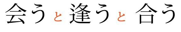 「あう・アウ」というワードで思い浮かぶ曲がありましたら、1曲お願い出来ますか? 歌モノ・インストを問いません。 前後に文字を足すのも、漢字変換や連想や拡大解釈もご自由に。 ボケていただいてもOKです。 The Rutles - Ouch! https://youtu.be/iVFRgoQe86U