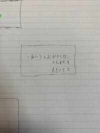 パワーポイントのスライドで文字を写真のように揃えることは出来ますか?