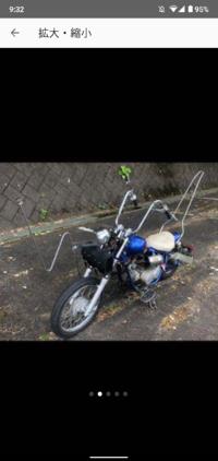 バイクについて。 このバイクは何ですか? 23万円は安いですか?