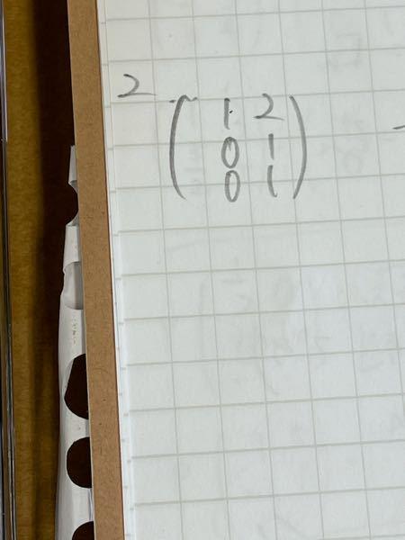 この計算は簡約な階段行列ですか?? そうでない時どうやって簡約化すれば良いですか?? 教えてください!!