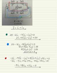 物理 キルヒホッフの法則を使った問題です I、i₁、i₂、i₃に成り立つ式を4つ書くという問題なのですがこちらの自分の回答は間違っているでしょうか?  ちなみに模範解答と照らし合わせたところ2つ目までは同じでしたが3つ目、4つ目の解答はなく 2i₁+2i₃=4i₂ 7(i₁-i₃)=2i₃+4(i₂+i₃) という式でした。  またこの問題の後にIの値を求めよという問題があるのですが仮に自分...