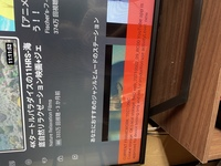 テレビ版YouTubeのことなんですが。ハイセンスの43U7Fを使っていいます。それで写真のように左下に赤い警告? みたいなのがあります。どうすれば治るのでしょうか?