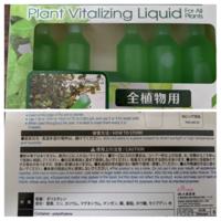 グリーンウォーターの作り方について ハイポネックスは使わずにダイソーの活力栄養剤でメダカ飼育用のグリーンウォーターって作れますか?  たまたま、家に活力栄養剤が余っていたので代用できないかと思いまして。