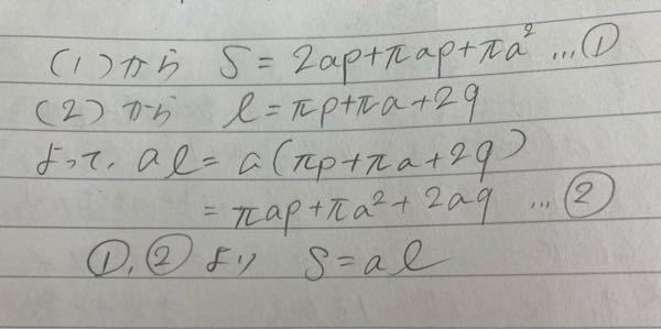 証明の質問です この写真のように、①と②の計算結果は同じだけど、並んでる順番が違うと証明できたことにはならないんですか? ((1)とか、( 2 )ってやつは気にしないでください!)