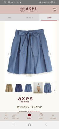 このスカートにスニーカーは合うと思いますか?