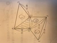 中学受験 算数ー展開図の底面について教えてください。 写真の斜線部が底面になるのですが、なぜ、①や②は底面にならないのでしょうか。 三角柱の展開図の底面の見分け方を教えてください。