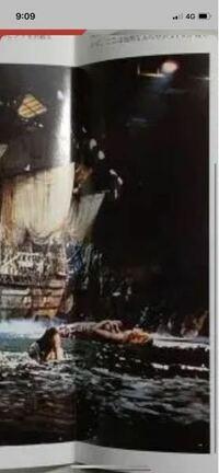 映画グーニーズのパンフレットの最後に乗っているこの女性はなんですか? 映画に出てきた覚えがないんですが…