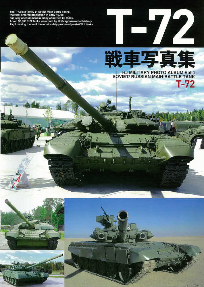 戦車のプラモデルを作りたいです。 T-72B3、T-80BVM、T-90Aの3つを作りたいのですが、 ①T-72B3はトランペッターとモンモデルのどちらがおすすめでしょうか? ②T-80BVMと...