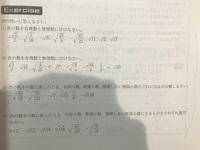 数学中3 有理数と無理数の問題です。 (1)~(4)の途中式と解答を教えてください。