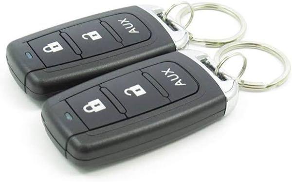 目を通していただきありがとうございます シガーソケットにUSB充電をさしたら充電が出来なくなりました(後部座席)、フロントと後部座席にあるのですが後部座席の方が出来なくなりました。 車のヒューズを見てみたのですが切れてはいませんでした。 それに伴いこの写真は違いますが、純正のキーでボタンロックしたりロック解除を出来なくなったのですが、何が原因か分かる方いらっしゃいますか?? よろしかったら教えてください