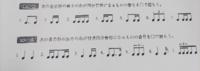 音符の長さの和が四分音符、付点四分音符になるものを教えてください。 この問題の答えを教えてください 調べても分かりません。