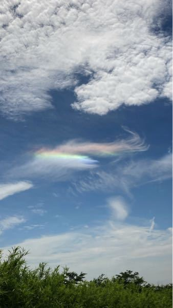 写真の虹色の雲て何ですか? わかる方お願いします。