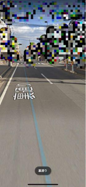 免許取得したての初心者マークです。 つい先日逆走しかけて恐ろしい思いをしたので、皆さんの判断の仕方を教えて欲しいです。 (僕が注意散漫だったのもありますが) 「指定方向外進行禁止」の2車線道路に面した駐車場から車を出す際、皆さんはどのように判断しますか? 写真は僕が先日逆走しかけた道路です。 写真左側に立体駐車場があり、そこから出てきたのですが、僕から見て手前の車線には車が走っていない状態でした。 (裏通りと書いてある側の車線) また写真ではGoogleマップを使用しているため、交差点の信号も見えていますが、ここまで見るには道路にしっかり頭が出るくらい車を出す必要があります。 (駐車場の周りには建物も多いため) もちろん交差点の箇所には「指定方向外進行禁止」の標識がたっていました。 皆さんはこのような道路の場合、どのように指定方向外進行禁止(いわゆる一方通行)と判断しますか? ※因みにナビは走行中に一方通行に入ると教えてくれますが、駐車場から出ると何も言ってくれないタイプです。
