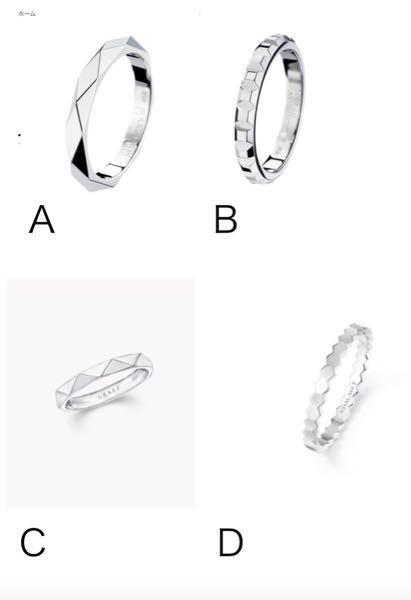 今年、結婚15周年なので、結婚指輪を新調しようと思っています。 ブシュロン、ショーメ、グラフあたりで選べたらいいかなと思ってます。 デザインが、特徴的なものを選んでみましたが、みなさまはどれがオススメでしょうか? 以上のブティックで買われたことのある方、おすすめのブランドも教えてもらえるとうれしいです。 お手数をおかけしますがよろしくお願いします。