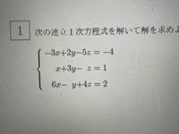 この一次方程式の解き方を教えてください!
