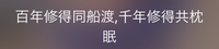 お世話になります。 中国語がわかる方教えてください。  よろしくお願い致します。
