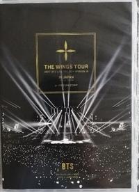 BTSのこちらのdvdは公式のものですか?  dvdにも非公式のものってありますか?  教えて欲しいです!