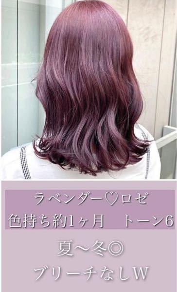 ドラッグストアにこの髪色の定員さんがいたらどう思いますか?やっぱりダメですかね?ドラッグストアでバイトしてるんですけど、染めたくて、、、 ご意見お願いします
