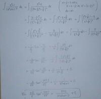 大学数学の積分の問題です。 写真の問題を いろいろ試してみたのですが 答えが合わなくて… 見づらくて申し訳ありません。 間違っているところを ご指摘いただきたいです。 よろしくお願いします。