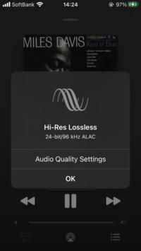 Apple Musicのハイレゾ・ロスレス・ストリーミングが始まりましたね。 当方では、 Apple iPhone SE Apple Lightning - USB 3 Camera Adapter FX-Audio FX-D03J RME ADI-2 DAC ... と繋いで、とりあえずハイレゾ再生ができています。 ところが、再生開始からしばらくして、曲が途中でスキップしてしまうエラーが出...