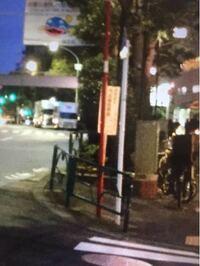 【東京クイズ】 この画像の最寄りの駅は、何処てしょう?