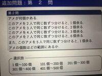 助けてください、、これは難易度が高い数学の問題らしいです。 数学が得意な方ぜひ解答と解説お願いします(。•ㅅ•。)
