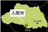 埼玉県入間市でオススメのカレー屋さんをご存知の方教えてくだいませんか?